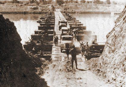 مستند جنگ یوم کیپور