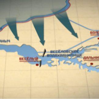 مستند طوفان شوروی-قفقاز