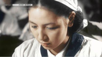 مستند جنگ اقیانوس آرام به روایت ژاپن