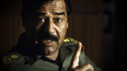 مستند کتابچه دیکتاتور-صدام حسین