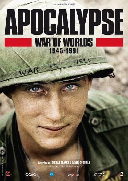 مستند آخرالزمان جنگ جهانیان